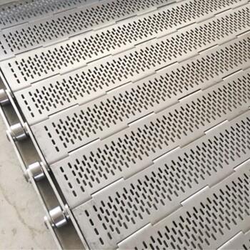 不銹鋼沖孔鏈板A東莞不銹鋼沖孔鏈板輸送帶廠家輸送配件