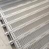不銹鋼沖孔鏈板