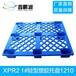 鑫鹏润供应质量好价格低防静电塑料方盘塑料托盘质量可靠环保耐用