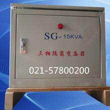 进口设备用30kva,30kw三相变压器3相380v/415v440v460v480图片