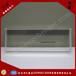 宏诚(厂家供应)100mm玻璃线纹尺国家级别线纹尺石英尺