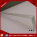 宏诚(厂家直销)200mm玻璃线纹尺国家级别线纹尺石英尺