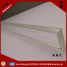 宏诚(厂家直销)200mm玻璃线纹尺国家级别线纹尺石英尺图片