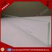 宏诚(厂家直销)500mm玻璃刻度尺标准线纹尺国家二等尺石英尺