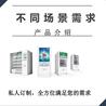 自動售貨機整體解決方案個性化定制