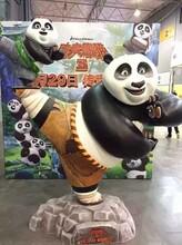各式调皮可爱玻璃钢大熊猫