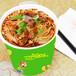 小吃加盟项目哪个好?双响QQ杯面2017年特色餐饮小吃加盟火爆生意快速回本