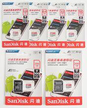 128GB闪迪SDHCmicrosd存储卡批发A1高速内存卡厂家图片