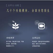 深圳华宇天下呼叫中心系统,只要办理电信专线可免费使用图片