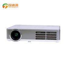 微型便携式智能投影仪投迪清TDQ-6高清商务家庭影院投影机