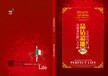 上海苏皇2016年新版推出高端彩雕UV4期移门