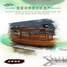 吉林供应善同旅游木船景点观光船餐饮画舫各式木船