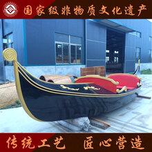 定制木船观光旅游船威尼斯贡多拉刚朵拉观光木船