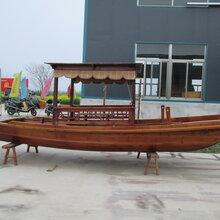 善同木船厂家直销中式木船定做景区观光船休闲手划船游船