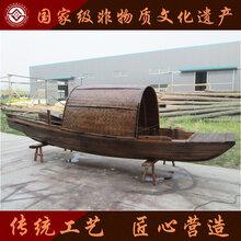 江南乌蓬船木船景观装饰木船模型渔船手划船