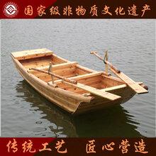 浙江供应木船装饰木船仿古木船道具木船江南小木船渔船