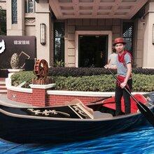 新款欧式木船观光船水上运动船艇玻璃钢手划船钓鱼船画舫贡多拉船