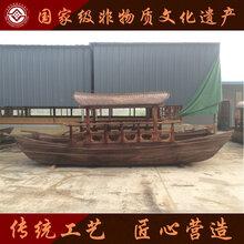 木船出售厂家定做广西北海6米玻璃钢旅游船