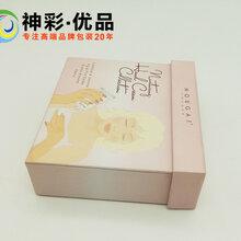 szscbz高档化妆品包装设计厂家图片