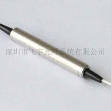 供应波分复用器(980/1550nm,1480/1550nm)波分复用厂家
