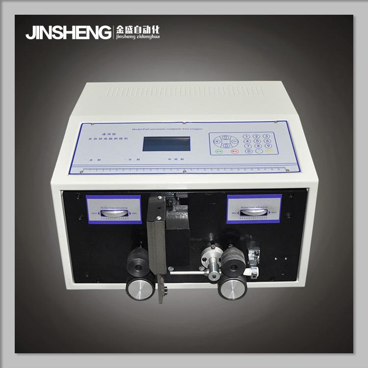 广东金盛厂家JSBX-1通用型电脑剥线机剥皮机剥线机电缆剥皮机