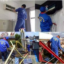 电器维修市场竞争激烈,发展家电清洗服务前景可观图片
