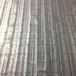 Mix米克斯樹脂板/3form樹脂板/KINON樹脂板/3form/樹脂飾面板