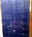 Mix米克斯樹脂板、樹脂飾面板、科諾樹脂板、KINON樹脂板