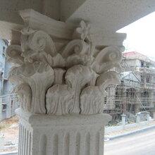 东莞石雕花盆,石雕喷泉报价,东莞石雕栏杆厂家,石材浮雕,浮雕花盆,人物雕塑,动物雕塑