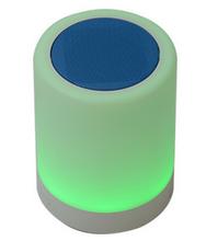 多功能智能车载蓝牙低音炮感应触控lLED小夜灯音箱便携式无线音响图片