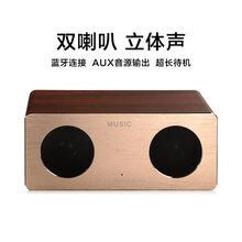 新款木质无线蓝牙音箱图片