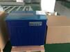 半自動高臺打包機pp帶電動紙箱捆扎機紙箱打包機一字型