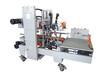 專業生產MFJ116半/全自動角邊封箱機包裝封口機膠帶封箱機