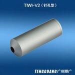 腾广TIWI-V2防暴型拾音器