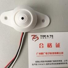 腾广TIWI-V5微型拾音器