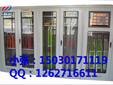 安全工具柜,智能安全工具,安全工具柜厂家—河北泽宁电气设备有限公司