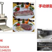 SN-544嫩化机牛肉断筋机牛排松肉机嫩化机价格断筋品牌手动嫩肉机图片