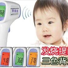 厂家现货流感传染病必备非接触式体温计宝宝额温枪红外线体温计家用婴儿数显电子体温计红外测温仪