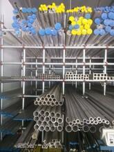 衡水不锈钢槽钢角钢不锈钢管不锈钢棒