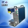 变压器光纤激光打标机