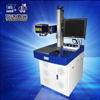 输气管光纤激光打标机金属激光打码机