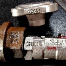 无锡万达氧气瓶钢瓶刻字专用打标机打码机滚字机刻字机图片