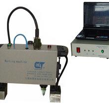 氣動打標機汽車大梁發動機車架號VIN碼打標機便攜式金屬打標機圖片
