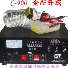 北京光纖激光氣動電腐蝕金屬打標機不銹鋼高精度電化學打標機打碼機圖片