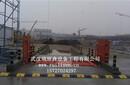 煤堆场洗车机解决堆场存在的扬尘污染难题