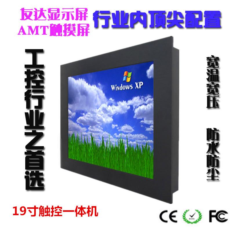 嵌入式工控机 且往往有强 工业平板电脑 制导入国产的要求
