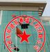 惠州汕尾、梅州河源高层观光电梯玻璃更换维修安装