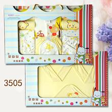 婴儿礼盒宝宝服套装新生儿衣服纯棉婴儿礼盒母婴用品生产厂