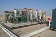 东营液化天然气lng成套设备