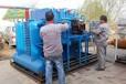 东营天然气提取轻质油液化气设备